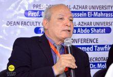 Photo of خلق الجن